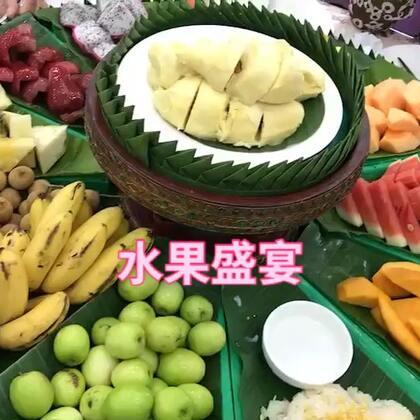 #新年快乐##吃秀##我要上热门@美拍小助手#水果盛宴