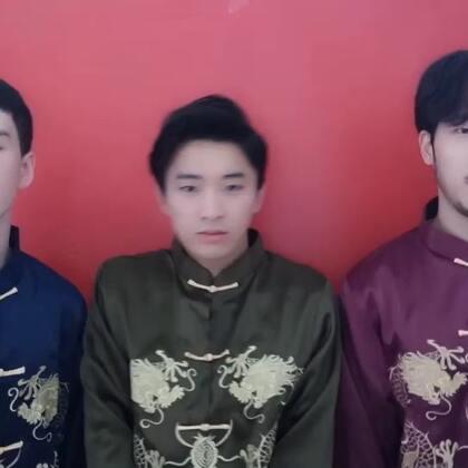 过年了, 祝福大家新年快乐! 万事如意 ! 这首是!韩国欧巴版的春节必备曲《恭喜发财》#过年洗脑歌##音乐#