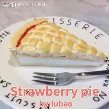 Strawberry pie✨by:@♡鹿宝吖~💕 #手工##多多洛杂货铺##纸粘土#很喜欢这个💖