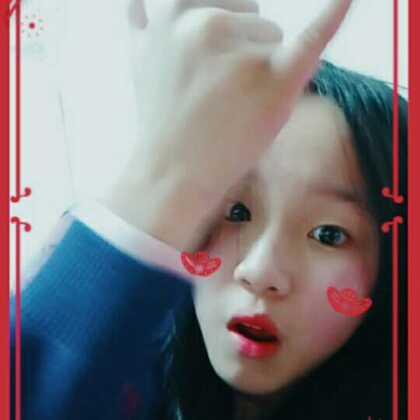 #千纸鹤红海舞##123我爱你#mua,记得点赞