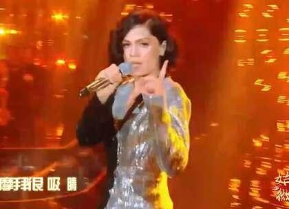Jessie J魔性演唱《公虾米》,贼带感贼6!#搞笑##Jessie J##公虾米#