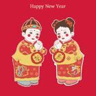 🎉祝宝宝们新年快乐!万事如意!身体健康!阖家欢乐!🐶狗年旺旺旺!爱你们😘😘