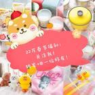拜年啦!! 价值22万的新年礼物全部送你们~💛💛 新年快乐!!! #厨娘物语# (在微博抽出哦,快来→https://m.weibo.cn/5232055343/4207738593048971 )