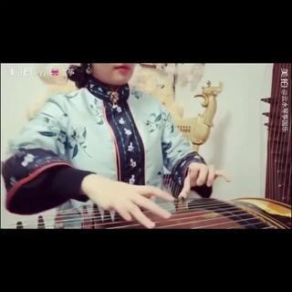 yyn实物.教室的美拍:#箜篌古筝日常#林爱古筝初物业宝贝视频图片