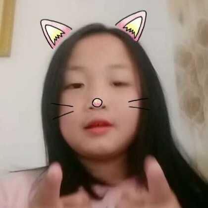 #棉花糖手势舞#