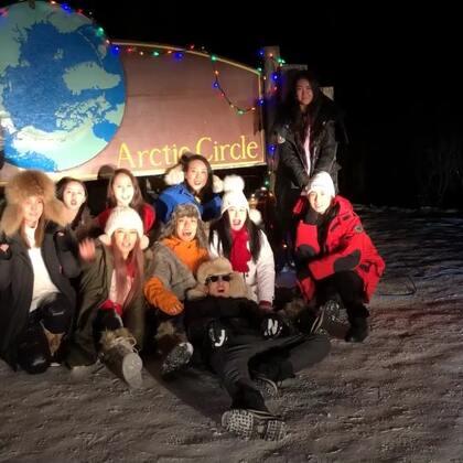 来自北极圈的祝福 #新年快乐##旅行##阿拉斯加#