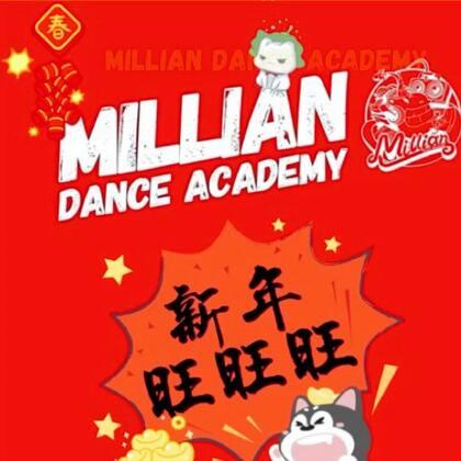 #Millian#舞蹈学苑携小宝宝大宝宝们大年初一给大家拜年啦 狗年旺旺旺#美拍拜年##萌宝拜年#❤❤❤