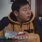 成年人的春节:压岁还是压力?#陈翔六点半#