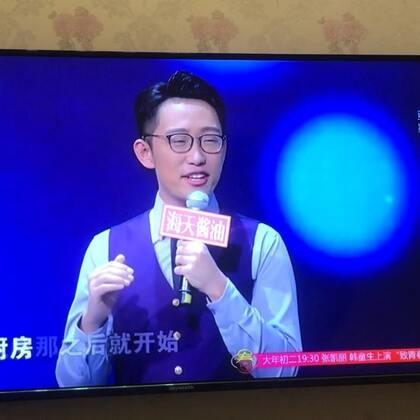 #精选#@主持人王威子 @美拍小助手 王威老师火了