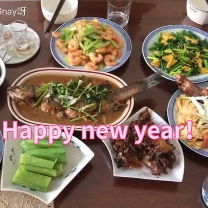 #日常##吃秀##美食#大家新年快乐啦!最近几天琐碎日常🤪