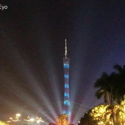 【李诗琪Eyo美拍】#全民大拜年#广州小蛮腰音乐灯光...