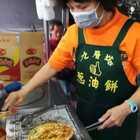 #美食##跟著強哥逛台灣#咱小鎮 蔥油餅➕蛋➕九層塔 香