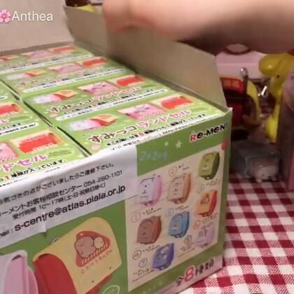 盲盒来一波#拆盲盒##购物分享#