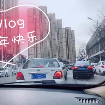 #吃秀##日志##春节快乐#今年第一次在北京过年,现在过年也没有炮声和烟花,感觉和平时都差不多感觉~ 这几天的日常,衔接去年和今年,昨天去南锣鼓巷逛了,好多人,好多是外地游客 ~ps,看着粉丝从几百到几千到几万,马上都要十万了,谢谢你们在茫茫人海中关注我,很感恩,新年快乐🎊