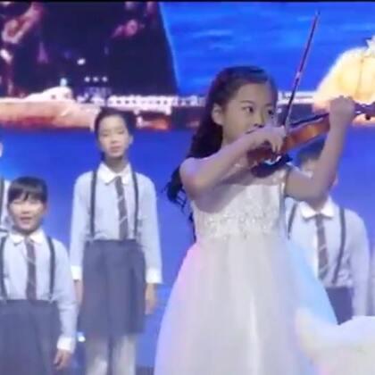 🎻小提琴手魏艺萱 参加厦门少儿卫视春晚带来节目:弦乐人生《鼓浪屿之波》