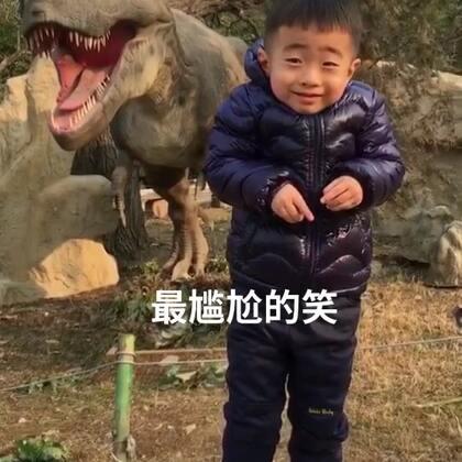 最尴尬的微笑#精选##宠物#@美拍小助手 @主持人王威子