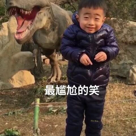 【主持人王不凡美拍】最尴尬的微笑#精选##宠物#@美拍...