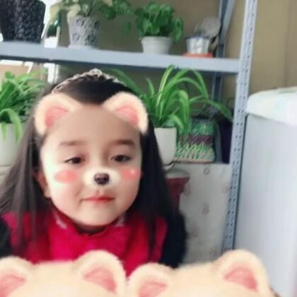 #狗年暖暖舞#大年初三,祝福大家狗年一帆风顺!#宝宝#