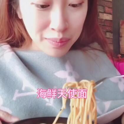 海鲜天使面 名字挺文艺其实就是炒面😂#吃秀#