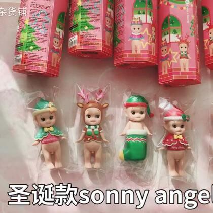 拆sonny angel盲盒✨第一套是圣诞限定款https://h5.m.taobao.com/awp/core/detail.htm?id=562780495012 第二套是圣诞款#拆盲盒##多多洛杂货铺##盲盒#