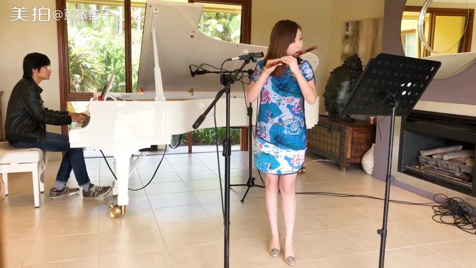 董敏笛子演奏-霍拉舞曲 【练习版】新年跟我一起练笛子吧!😍#美拍小助手##精选##笛子#