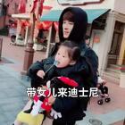 #宝宝#我们在上海,第二次带芯来迪士尼了,这次还带了爸爸妈妈,他们苦了一辈子,哪儿也没去过,这次说了很久才答应一起出来玩儿,趁着他们年轻多带他们出来走走!❤想知道你们最想和谁去旅行?