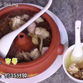 #吉祥年菜#汽锅鸡!滋补养生美味!#美食##食秀街#