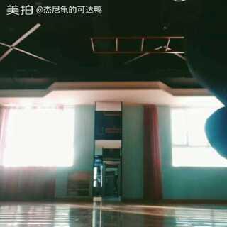 尼龟的可达鸭的美拍:@TS白小白 #敏雅舞蹈#红