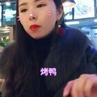 #吃秀#回重庆了和闺蜜聚聚,大家春节期间都放假,给闺蜜带了一盒饼干,商场里面人都好少。回重庆不知道穿什么,冬装又卖完了,自己去年的衣服也不想穿,总觉得没穿的