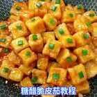 #糖醋脆皮茄子##热门##美食#每天分享简单家庭美食。谢谢支持。