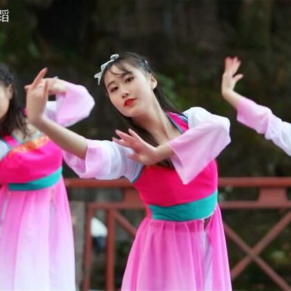 #中国舞#路漫漫其修远兮,灵动美人一面难寻。眼带笑意频频转身,柔柔兰花指撩拨看客心弦而不自知。孙孙老师#古风#编舞依旧唯美,仙气扑面而来。咨询#舞蹈#微信:danse818