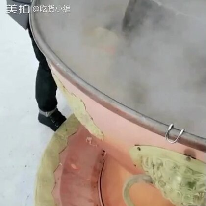 出20块钱,组队能把他们家吃到卖锅的举手🙋🙋♂️#火锅##北京美食发现##东北#