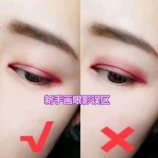 我来更新啦,给个热门呗。么么哒#眼影化妆教程##我要上热门@美拍小助手#