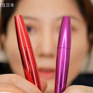 FF红色全效睫毛膏高清测评#美妆##睫毛膏##日本药妆#
