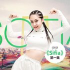 我伊伊女神的#sofia#舞蹈教学第一集出炉,学起来总没错啊!超帅的西班牙民谣原创编舞,点赞的都是好朋友!想学跳舞来+VX:danse699#舞蹈##女神#