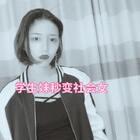 """#精选##音乐#大家打一个""""shh""""看看接下来会出现什么🤔"""