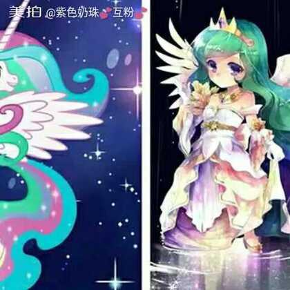 【紫色奶珠💕互粉💕美拍】02-19 22:55