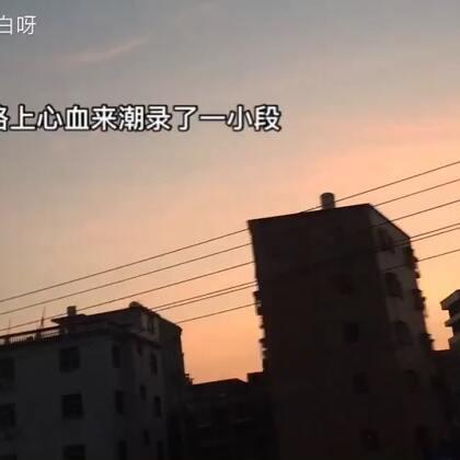 【就是小白呀美拍】02-19 22:56