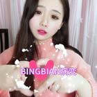 #bingbian病变##精选##魔法涂鸦#好啦!睡啦!晚安