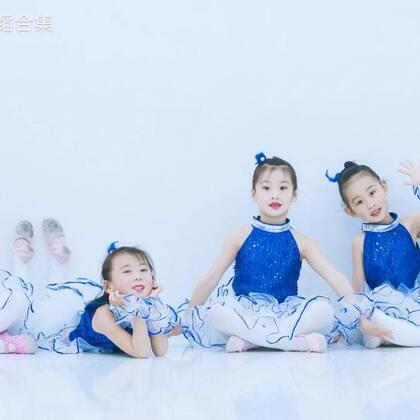 """#宝宝#们的""""么么哒""""你收到了吗?跟着初级少儿D班的可爱萌宝们一起坐上梦想的列车,去美好的未来遨游吧!咨询#舞蹈#微信:danse68"""