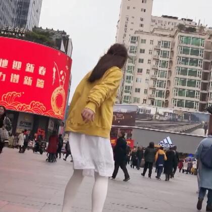 这是我的女朋友给大家看一哈🤪#长板女孩##长板dancing##运动#