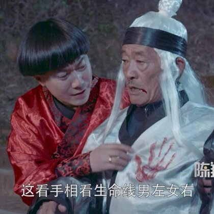武林高手战斗,还分男左女右?#陈翔六点半#