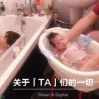 自从妹妹出生,肖恩洗澡都是在妹妹洗完之后,昨天突然要求一起洗,结果爸爸只能先安排好肖恩,再同时给妹妹洗澡,两小只一起好可爱!#宝宝##肖恩和索菲##我要上热门@美拍小助手#