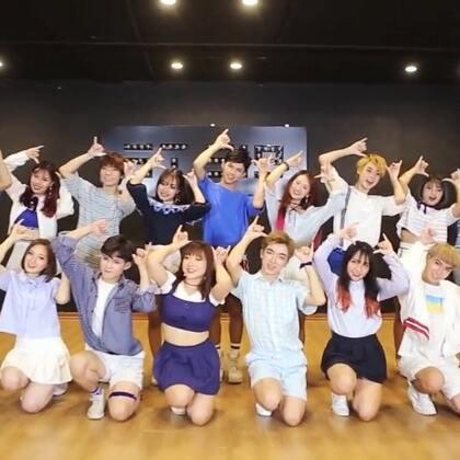 "#我要上热门##舞蹈##twice#TWICE - ""SIGNAL""Dance cover by Oops from Vietnam"