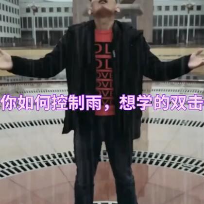 【帅家海爸美拍】02-21 18:17