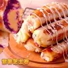 好久不见宝宝们,好吃又简单的紫薯芝士吐司卷来咯!祝大家春节快乐!@美拍小助手 @美食频道官方号 #精选##美食##年味海鲜大趴#