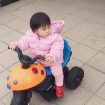 才学了两次,电动三轮摩托已经骑得很6了😄