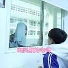 自习课上,如幽灵般的老师突然出现在窗户旁,吓坏学生#搞笑##笑园团队#@美拍小助手