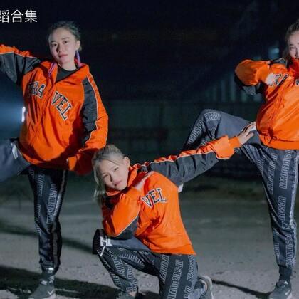 和我们的少年少女们玩转嘻哈风吧!王紫薇老师超帅编舞,强烈的炫酷美感快要冲出屏幕啦!#爵士舞#咨询#舞蹈#微信:danse68
