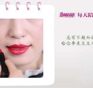 #时尚美妆##每天陪你##试色#hera这款唇膏色感纯正明亮,持续显色如奶油般融化于双唇。色号333——每天陪你